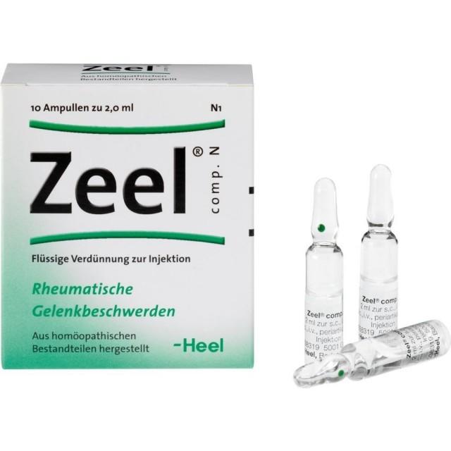ZEEL Homeopatie, unguent g - coxatroza,gonatroza,dureri articulare,inflamatii   arhiva antiincendiubrasov.ro